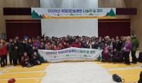 영동군장애인복지관 '나눔의 숲캠프' 체험