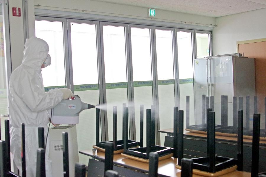 영동군 장애인복지관 2층카페 방역장면
