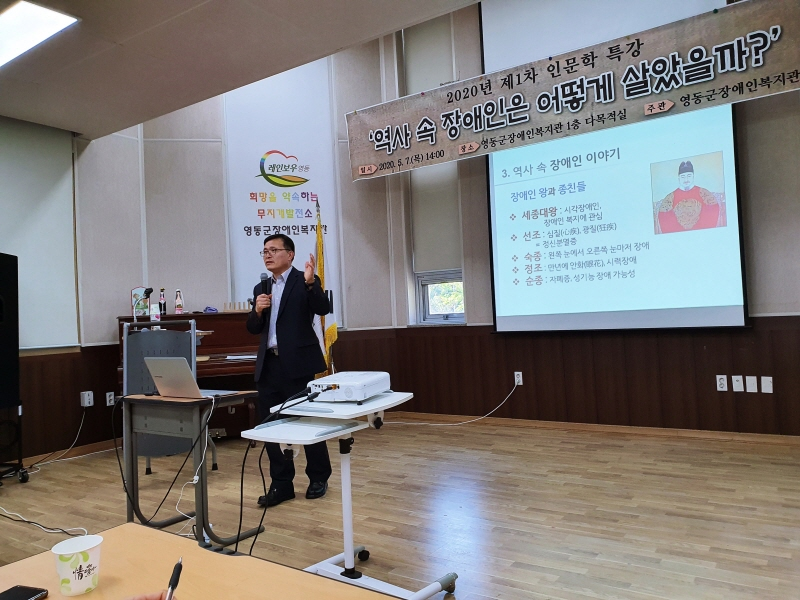 다른 위치에서 찍은 고려대학교 정창권 교수님의 강의 하시는 모습 사진입니다