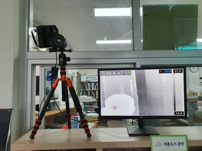 복지관 입구에 설치된 열화상카메라 모습입니다. 방문자분의 체온이 37도가 넘으면 자동으로 경고 알람이 울림니다.
