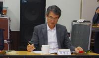 2020 충청북도 남부권 발전포럼(지역소위원회 2차 회의)이 영동군장애인복지관에서 개최