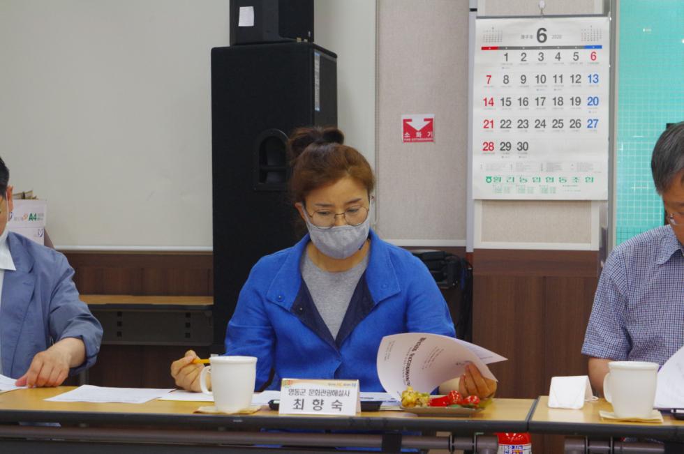 최향숙 위원 모습
